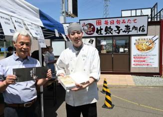 「家庭で本格的なギョーザを味わってほしい」とPRする明戸均社長(左)