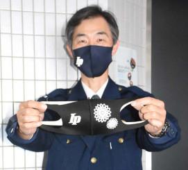 免許返納者に配っている反射材付きマスク