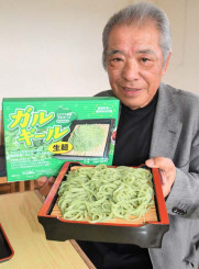 ゆで上げた「ガルギール生麺」を手にする大沢博社長