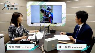 鎌田佳佑記者(右)と弦間彩華アナウンサー