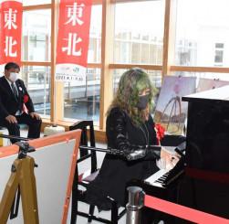 駅ピアノの設置セレモニーで演奏を披露する鈴木牧子さん