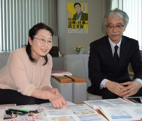 治療と仕事の両立支援の態勢や課題について説明する藤元佳能副所長(右)と萩野とも子さん