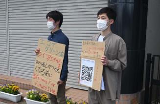 花巻駅前で署名を呼び掛ける中沢翼愛さん(左)と白藤航矢さん