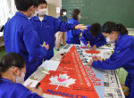 頑張って!五輪カナダ代表 盛岡・土淵中、のぼり旗にメッセージ