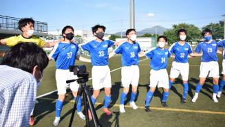 肩を組み、跳びはねてブラジルのチャントを歌う遠野高のサッカー部員
