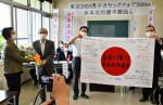 五輪で輝け水本選手 古里・矢巾からオンライン激励