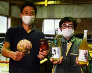 オンラインイベントで事前に届けられる泳ぐホタテや日本酒
