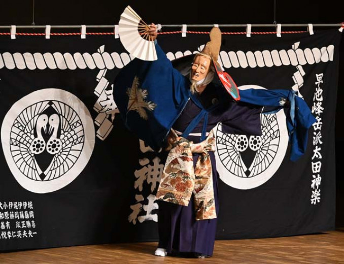 多くの観客を魅了した太田神楽の「翁舞」