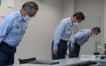 消防司令が4年間で316万円横領 大船渡地区、50代の男性免職