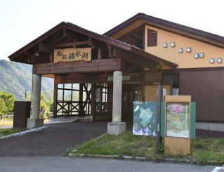 国道107号の通行止めに伴い、休業が続く道の駅錦秋湖