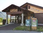 道の駅錦秋湖が移転を検討 西和賀、国道107号通行止めで休業中
