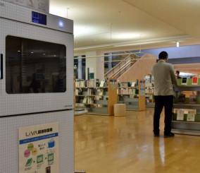 県立図書館が導入した図書除菌機(左)。利用者の安心につなげる