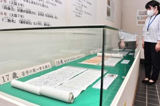 江戸で勉学に励んだ高野長英が、故郷の家族へ宛てた手紙などが並ぶ企画展