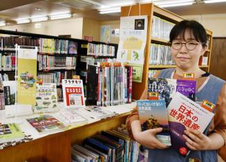 世界遺産や平泉に関する書籍が並ぶ企画展