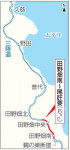 田野畑南-尾肝要が来月10日開通 三陸道、普代-仙台が直結へ