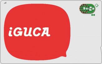 県北バスが導入する地域連携ICカード「IGUCA(イグカ)」(県北バス提供)