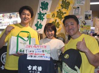 激励を受ける中村惇平さん(左)と井上心太さん(右)