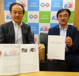 東日本大震災から10年の活動記録をまとめた県歯科医師会の記録誌