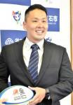釜石のラグビー選手育む新戦力 市の専門員に元SW佐伯さん