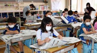 新聞の読み方を学ぶ5年生