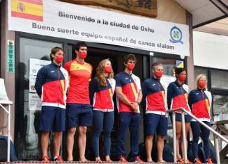 事前合宿を行う奥州市に到着したスペイン代表の選手団