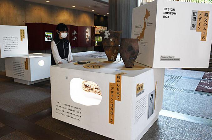御所野縄文博物館で開かれている展示。建築家の田根剛さんの視点で御所野遺跡の魅力に光を当てている