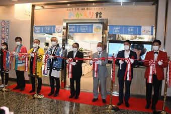 テープカットで開館を祝う遠藤譲一市長(左から3人目)ら