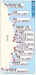 県内12カ所、海開きへ 高田松原は震災後初