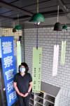 防犯標語、風鈴と揺れ 住民の38作品を奥州署が展示
