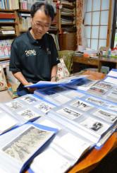 旧上平沢小と周辺で撮られた多くの写真を大切に保管する新里博徳さん