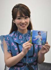 「大切な命を守る言葉を歌で届けたい」と新曲をPRする大沢桃子
