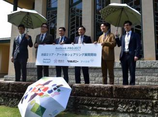 本県で活動する障害のある作家がデザインした傘を発表する松田崇弥社長(右から2人目)ら=27日、東京都豊島区