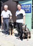 「ワン」チームで全国上位 奥州・指導手訓練のきょうだい警察犬