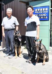 全日本嘱託警察犬競技大会の「足跡追及の部」で2位に輝いたディスベルト(左)と5位のディアナ。指導手の菊池洋さん(左)と梅田恭彦さんが育てている