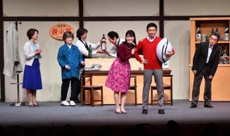 会場を沸かせた現代物「恋はトライ&トライ」を熱演する出演者=2019年11月30日、盛岡市松尾町・盛岡劇場