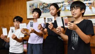 利根山作品の魅力を伝えるしおりを北上市に贈った立花小の児童