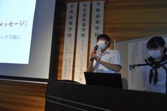震災の伝承や教訓について発表する釜石高の生徒