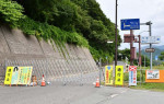 国道107号、復旧見通せず 北上-西和賀、一部通行止め3カ月
