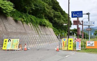 全面通行止めとなり3カ月が経過した国道107号=西和賀町大石