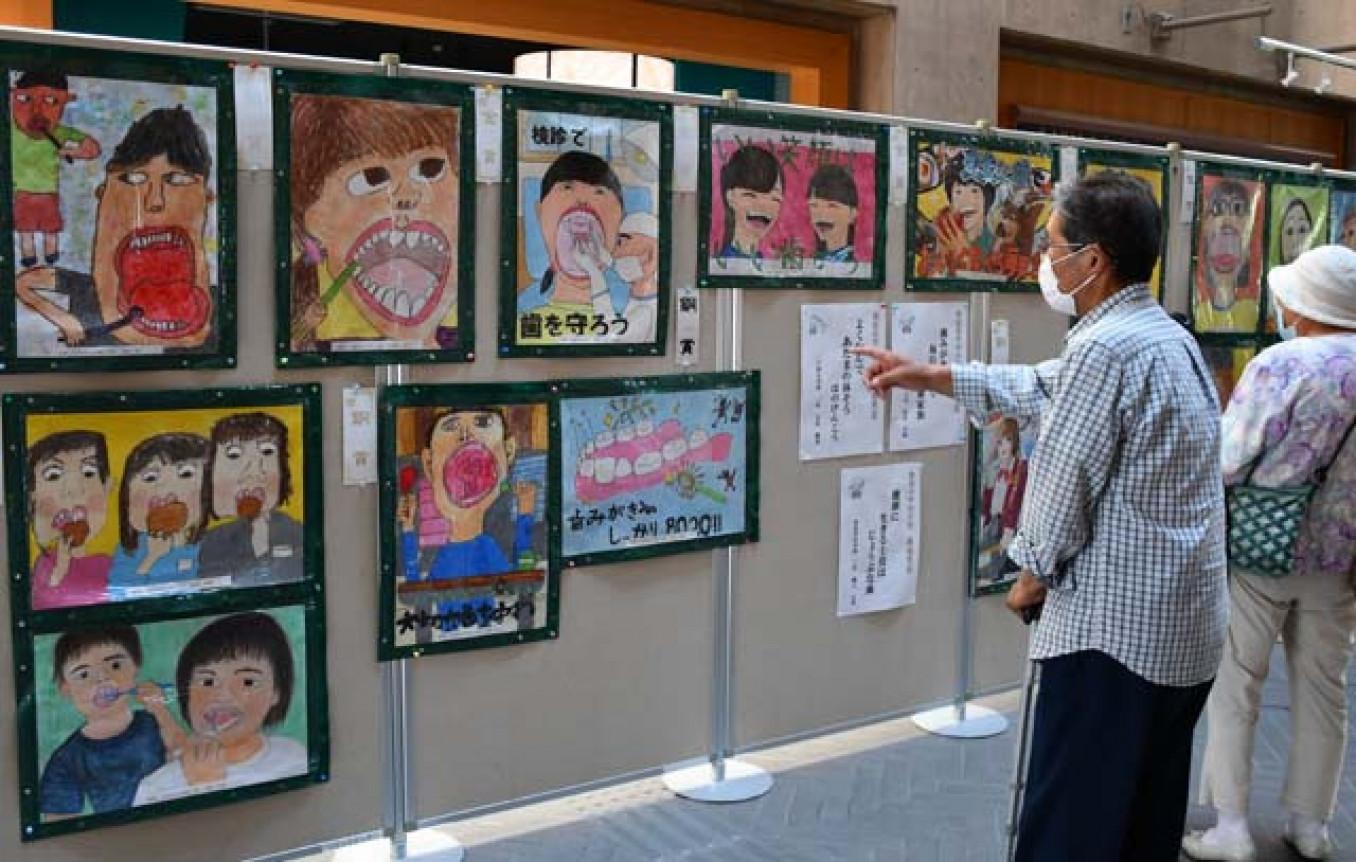 歯と口の健康、生き生き訴え 二戸市で図画作品展
