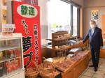 江刺の特産品を販売 「えさし夢プラザ」移転オープン