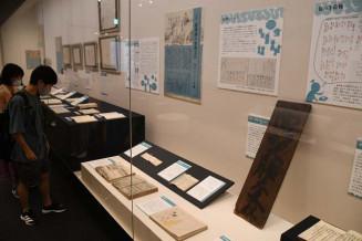 盛岡藩の参勤交代に焦点を当てたもりおか歴史文化館の企画展