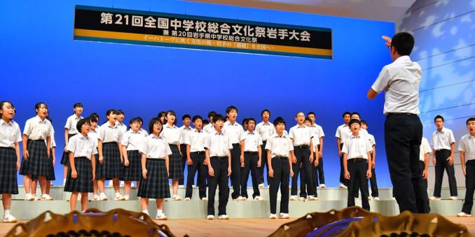 復興支援への感謝を込めて開会セレモニーで歌声を響かせる高田東の生徒=19日、盛岡市・県民会館