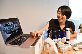 岩手ダイアログのオンライン会議でユキノチカラプロジェクトの振興策について話し合う加藤紗栄さん=西和賀町