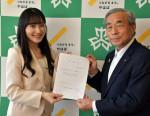 女優・工藤有紗さん、町アンバサダーに 矢巾の魅力を発信