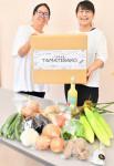 古里の野菜を出身者へ 奥州・振興会、コロナ禍受け全国発送
