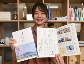 冊子を手に移住の検討を呼び掛ける高橋瞳さん