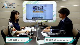 桜岡流星記者(右)と弦間彩華アナウンサー