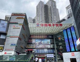 世界最大の電気街・華強北にあるビル「華強電子世界」=中国広東省深セン