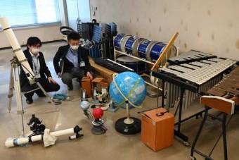 山田町がメルカリへの出品を検討している学校の備品